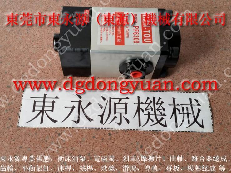 HP63-07 快速換模油泵 找 東永源