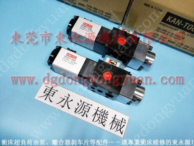 GSD-110 冲床锁模泵,VA16-523 找 东