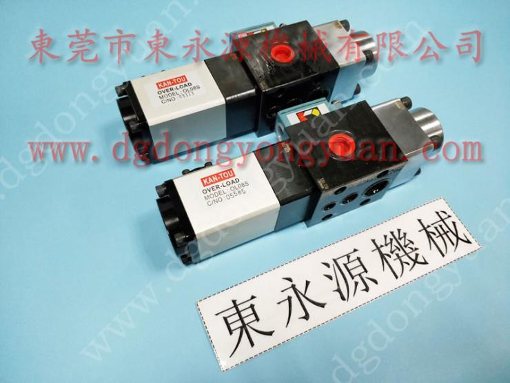 C2-200 过载泵维修,气动液压式过载泵 找 东永源