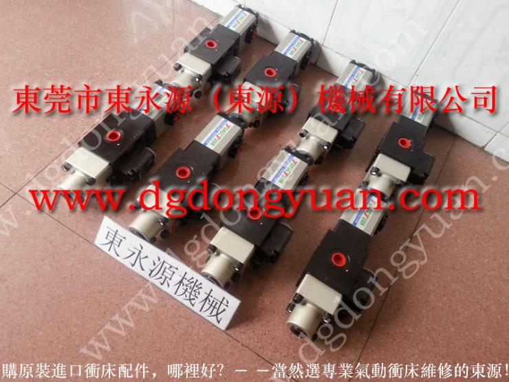 JD39-630LT 冲床锁模泵,PW1670-S-Z 找 东永源