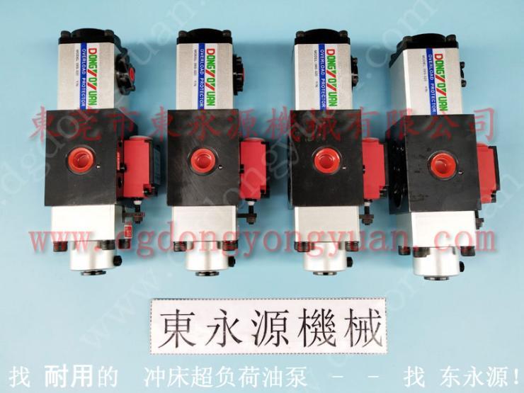 台湾山田顺 增压泵 VS08-763 找 东永源