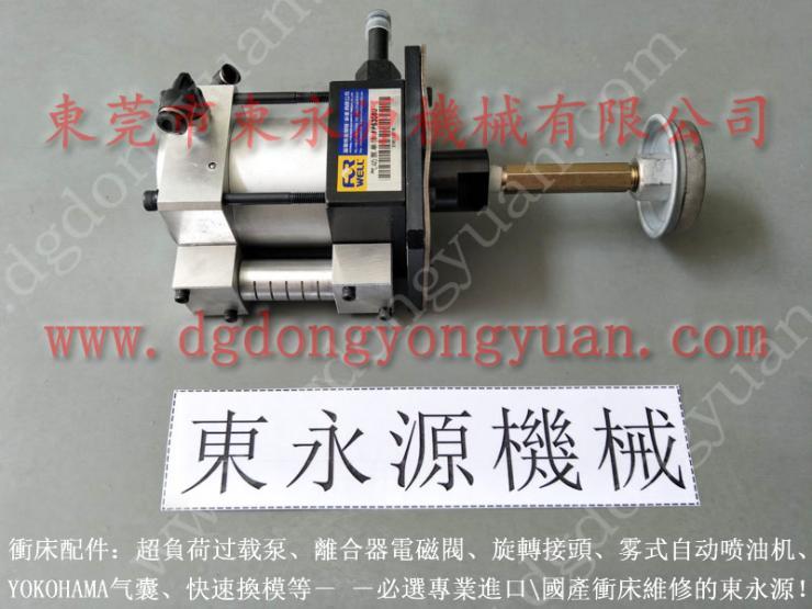 揚力 打油泵維修,VS16-520 找 東永源