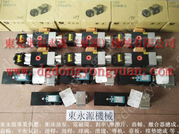 振力锻压机 液压泵站 PB08 找 东永源