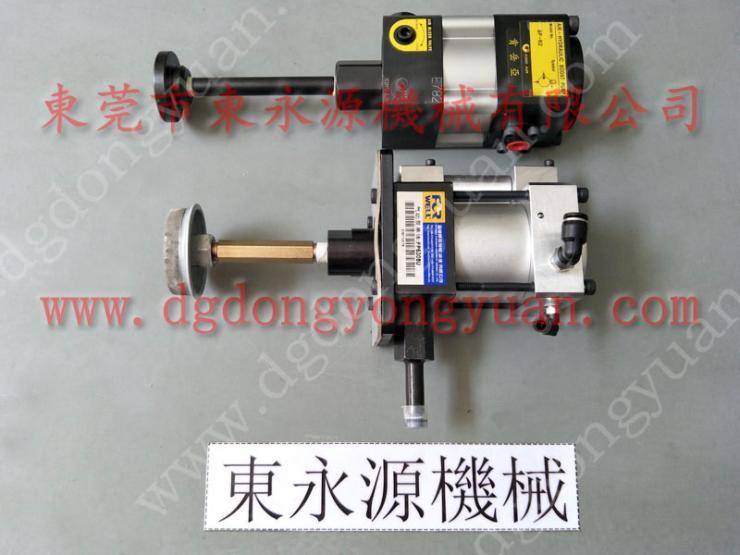 INGYU锻压机 过载泵 PC16 找 东永源