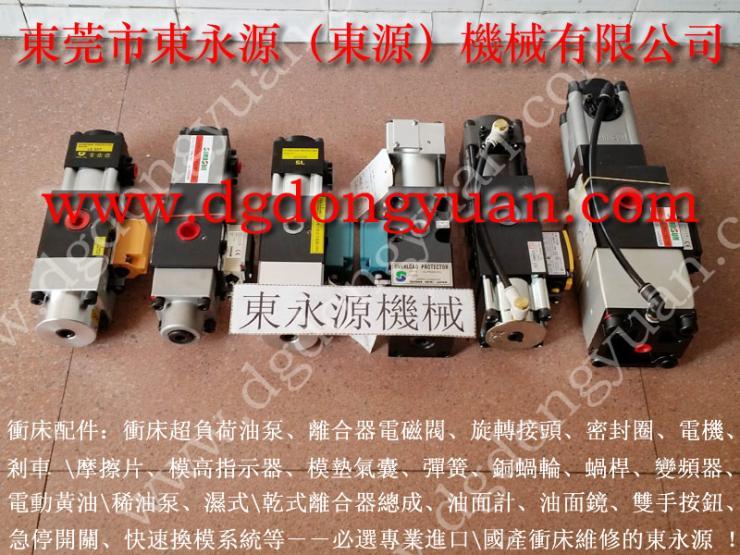 信佩锻压机 气动油压泵浦 VS12-923 找 东永