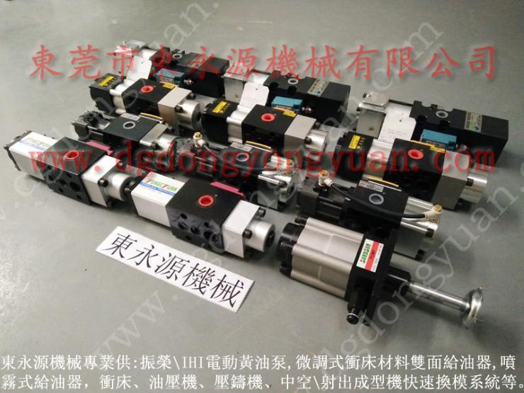 协易 快速抬模油泵 VS10-760 找 东永源