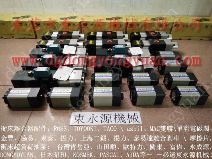 N1N-250 冲床过载油泵,超负荷装置维修 找 东永源