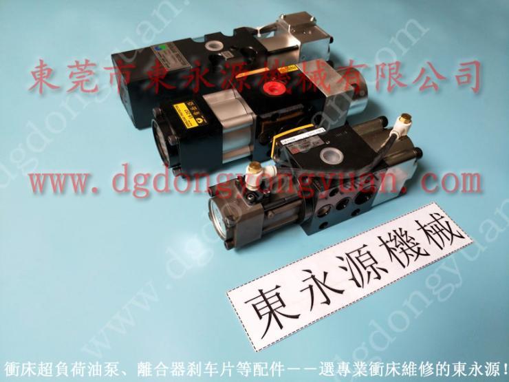 world 过载保护油泵,VA12H-960 找 东