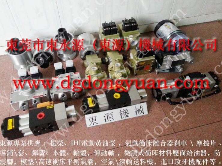 �h煜 冲压机油泵维修,HP63-09 找 东永源