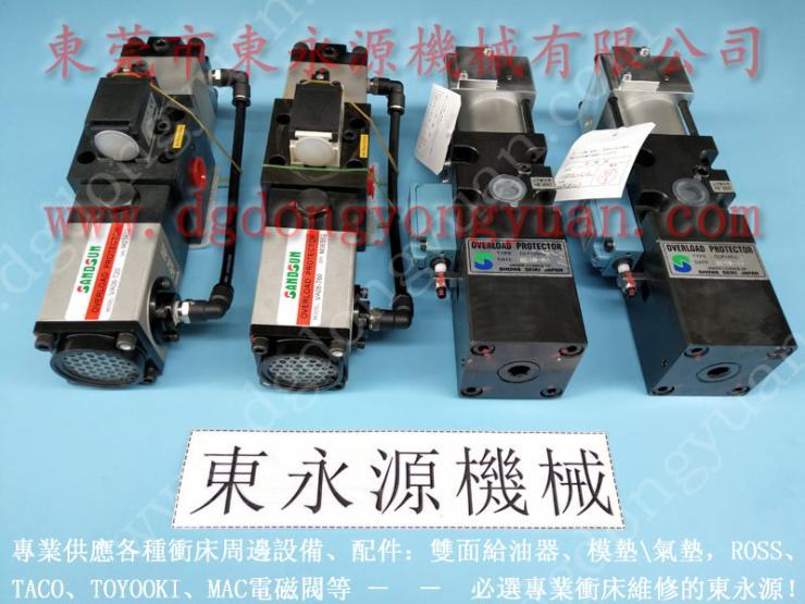東泰沖壓機 鎖固泵 VA12-960 找 東永源