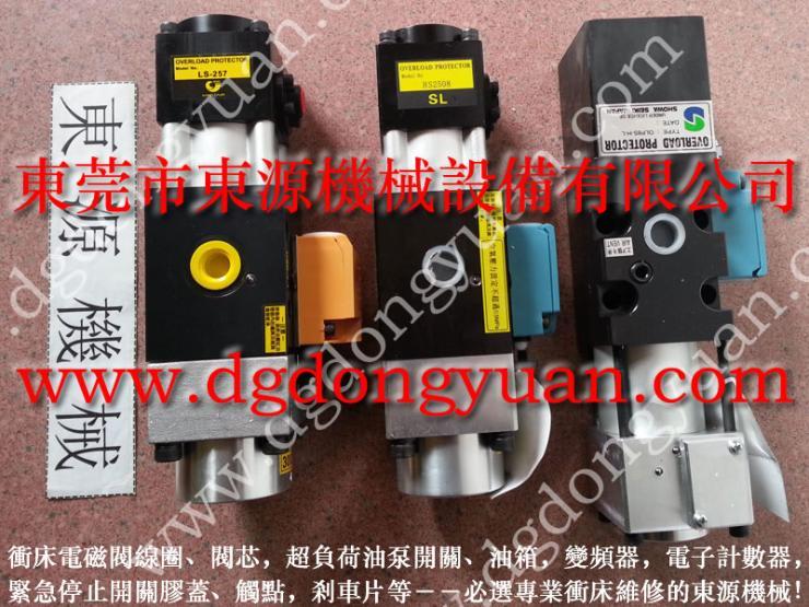 C1-180 过载保护装置,VS08-720 找 东