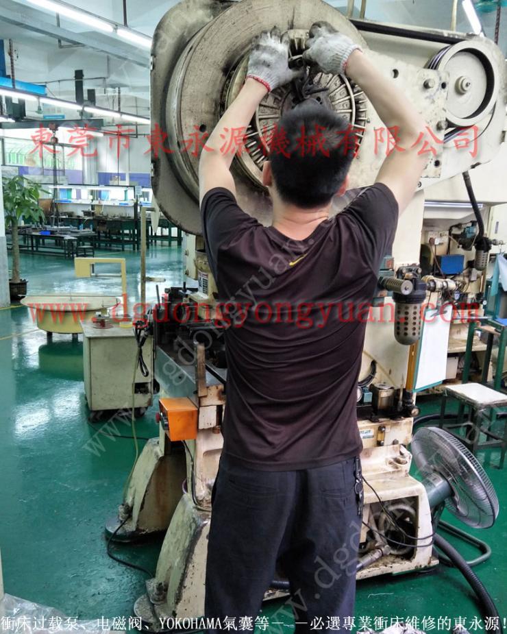 宏兴 过载泵维修,VS12-923 找 东永源