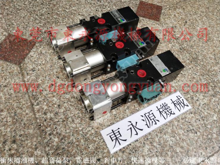 甘肃快三开奖结累_HCP-160 冲床滑块保护泵,过载保护油泵 找 东永源