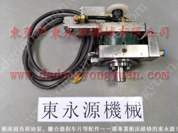 上海二锻 冲床滑块油泵,冲床过载泵维修 找 东永源