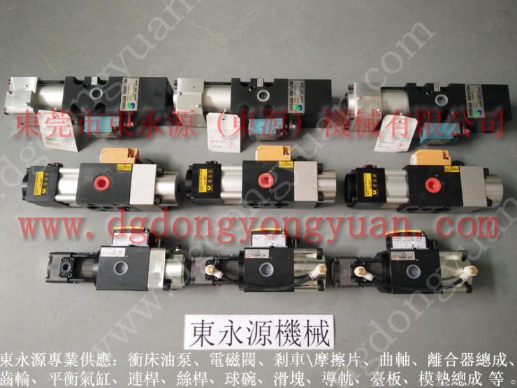 耐用的 冲床旋转接头 PDH-190F-L显数器 找 东永源