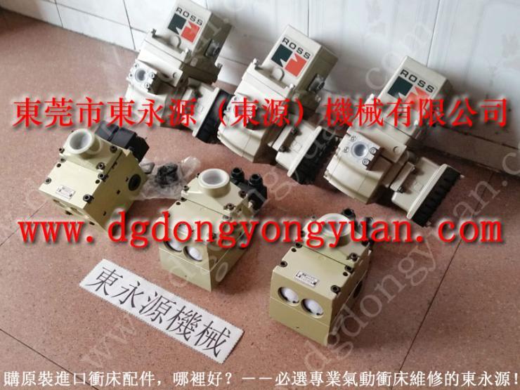 TN1-350 勁松模高指示器,榮興沖床模墊總成氣囊 找 東永源