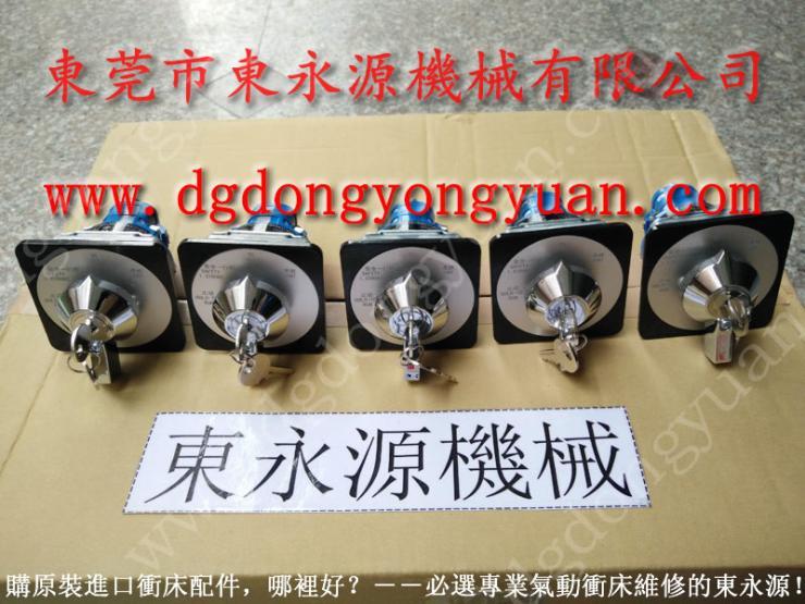 人人发 材料双面给油器,VS12-723气动泵 找 东永源