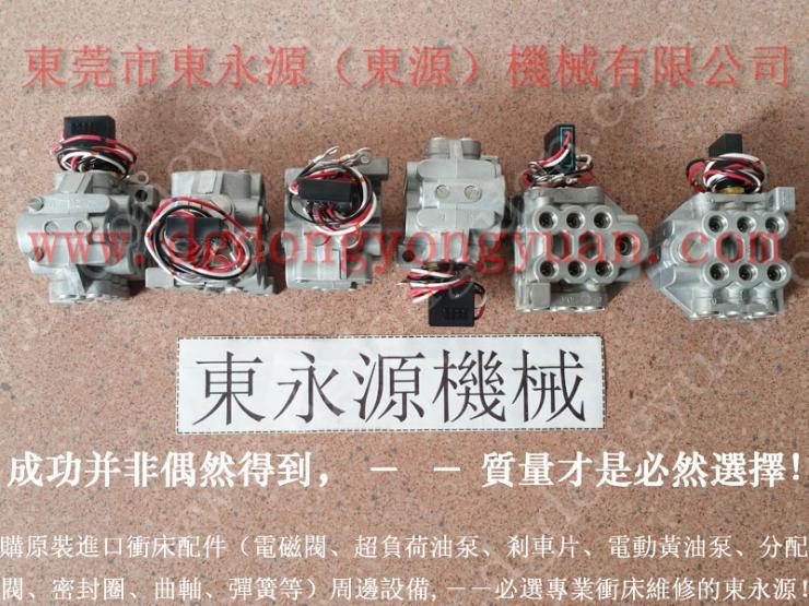 佛山 冲压机双联电磁阀,ESTUN计数器 找 东永源