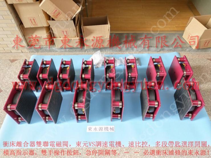 金丰 精密冲压机装模高度表,批发PA09锁模泵 找 东永源