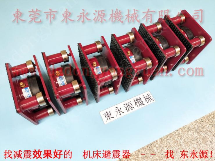 杭州楼上设备脚垫,吸塑裁断机减震器