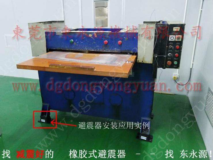 福州 膜切机专用橡胶减震垫,机器震动噪音减震垫 找 东永源