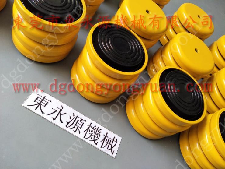 机械放楼上用的避振垫,绣花机减震器