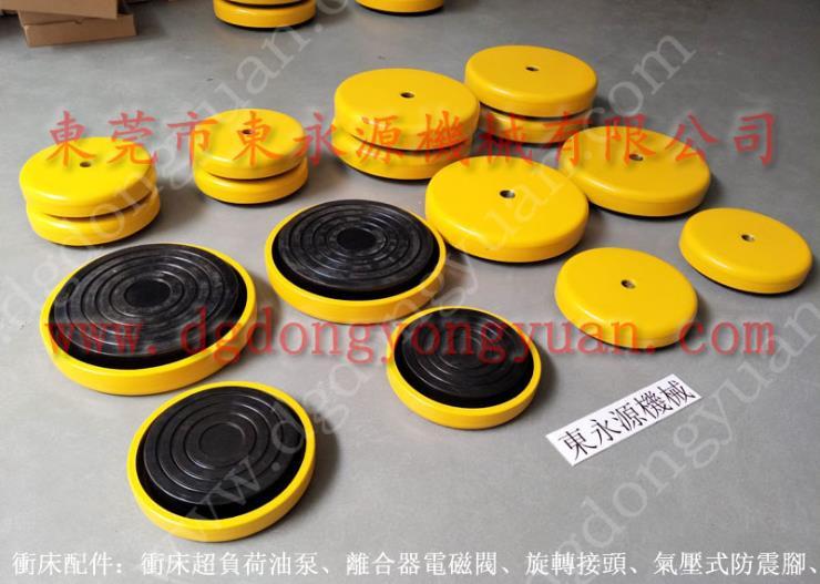 機器在樓上用的防震腳,廠家直供氣墊減震器