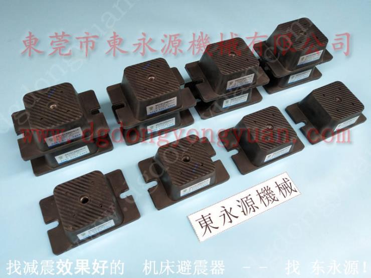 9楼设备减震垫,汽车脚垫设备防震垫