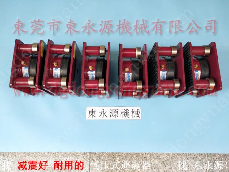 防震好的減振墊,油壓沖床氣墊減震器
