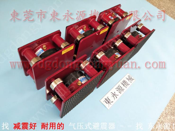 8楼设备减震器,不干胶机橡胶避震器