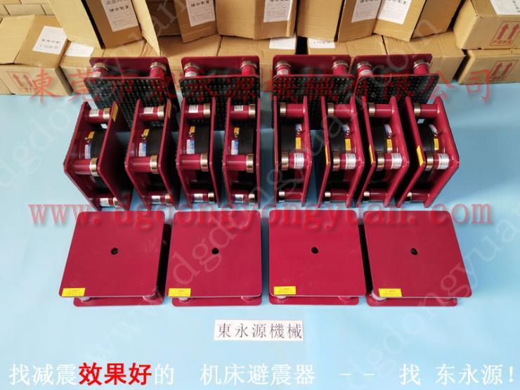 机器搬上楼用的防震器,楼上机器减震脚