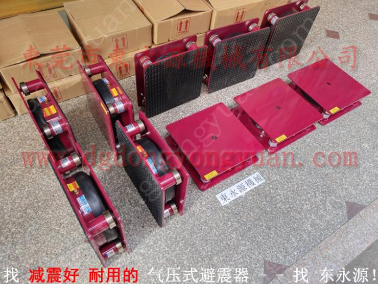 机器搬上楼用的防震器,电热毯裁断机防震气垫