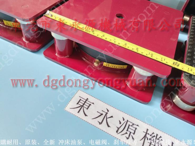 隔震好的减振器,高弹性橡胶减震垫
