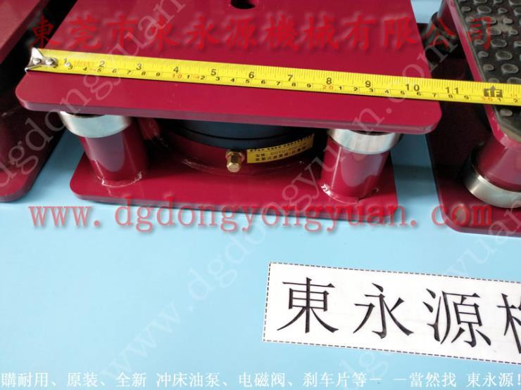 8楼设备减震器,振动机械楼板减震器