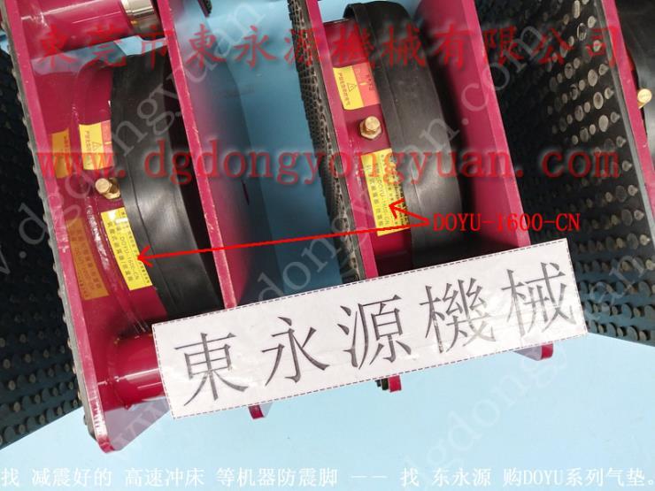 防震好的减振垫,大型锻造机防震脚