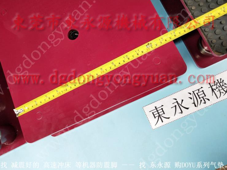防震好的減振墊,玻璃纖維裁斷機防震氣墊