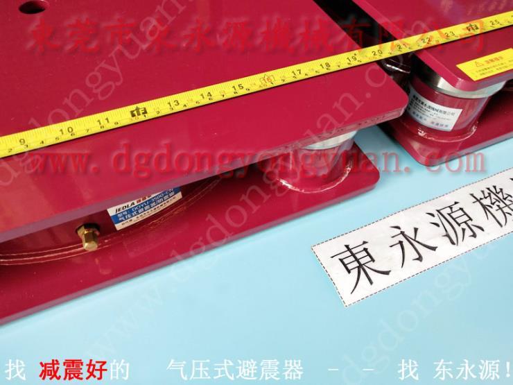 紹興樓上機器避震墊,筆記簿裁剪機減震器