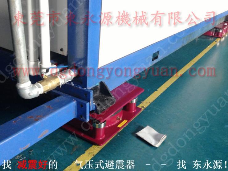 机器搬上楼用的防震器,刀模冲床减震器