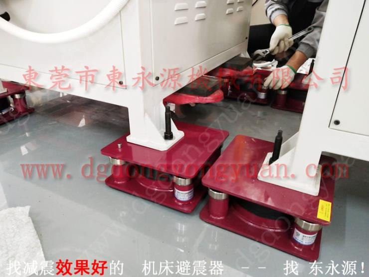 机器在楼上用的防震脚,皮革数控冲孔机脚垫