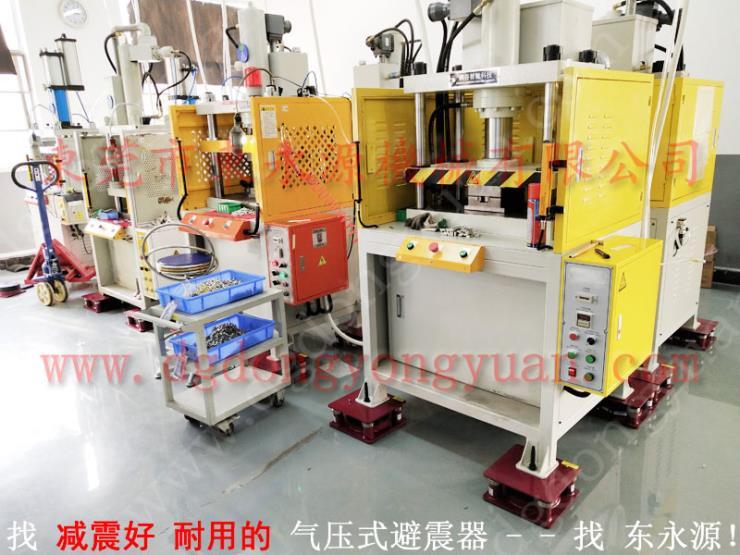 杭州楼上机器防震垫,吸塑包装冲床减震垫