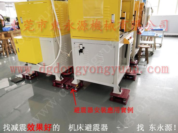 机器放楼上用的减振脚,吸塑裁断机减震垫