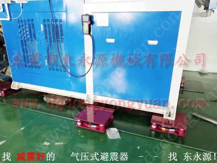 机器搬上楼用的防震器,三色模切机隔振垫