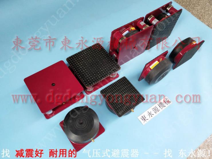 玻璃纖維裁斷機防震氣墊