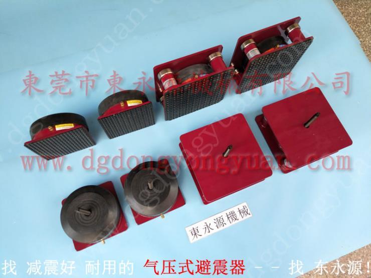 机器搬上楼用的防震器,布料冲孔机减振垫