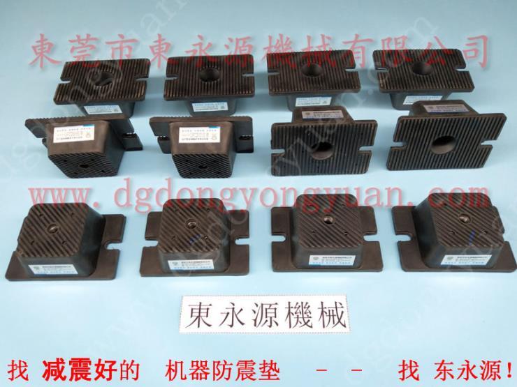 油压式裁床机避震垫隔振器,模切机减震垫 找东永源