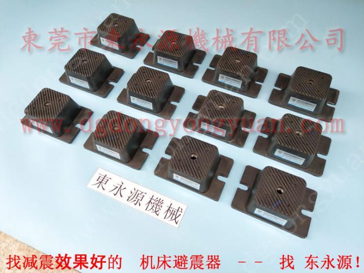 包装材料模切机脚垫垫铁,模切机减震垫 选锦德莱