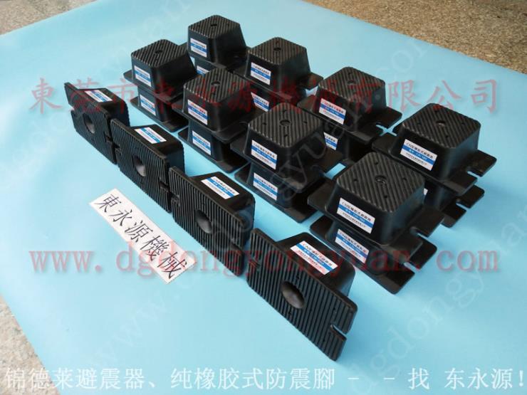 龙门式三坐标减震器防震垫,模切机减震垫 找东永源
