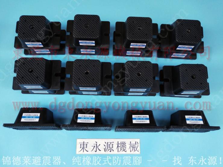 带钢板橡胶充气减震垫隔震脚,气压式避震器 找东永源