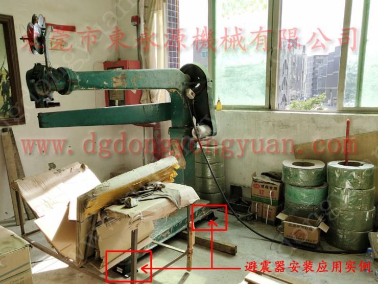 方管液压打孔机防震垫减震台,模切机减震垫 找东永源
