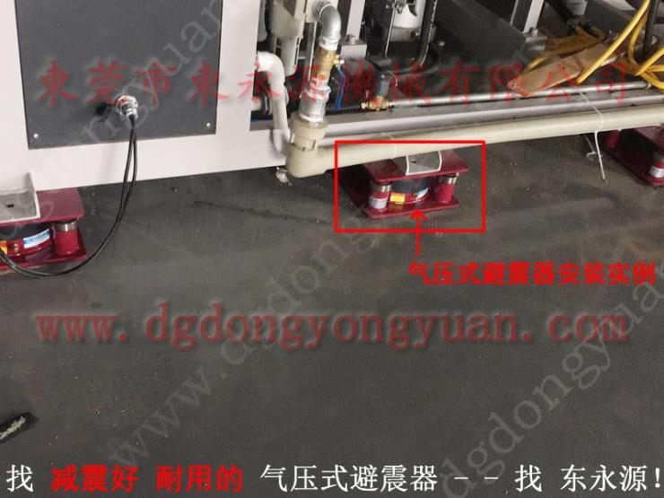 板材拉力试验机防振垫减振器,气压式避震器 选锦德莱